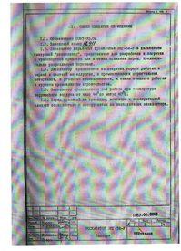 Эскаватор ЭКГ-5А-У